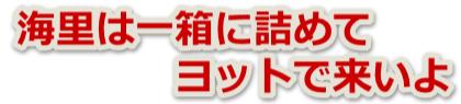logokairi (1)