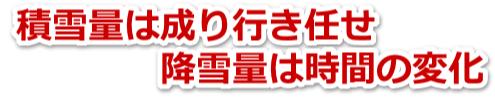 logokousetsu