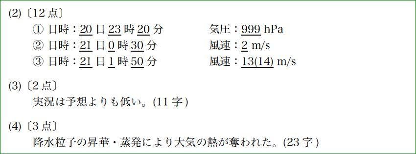 j43k2q4ans2