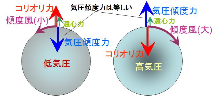20130328kei