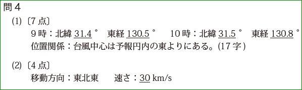j46k1q04ans